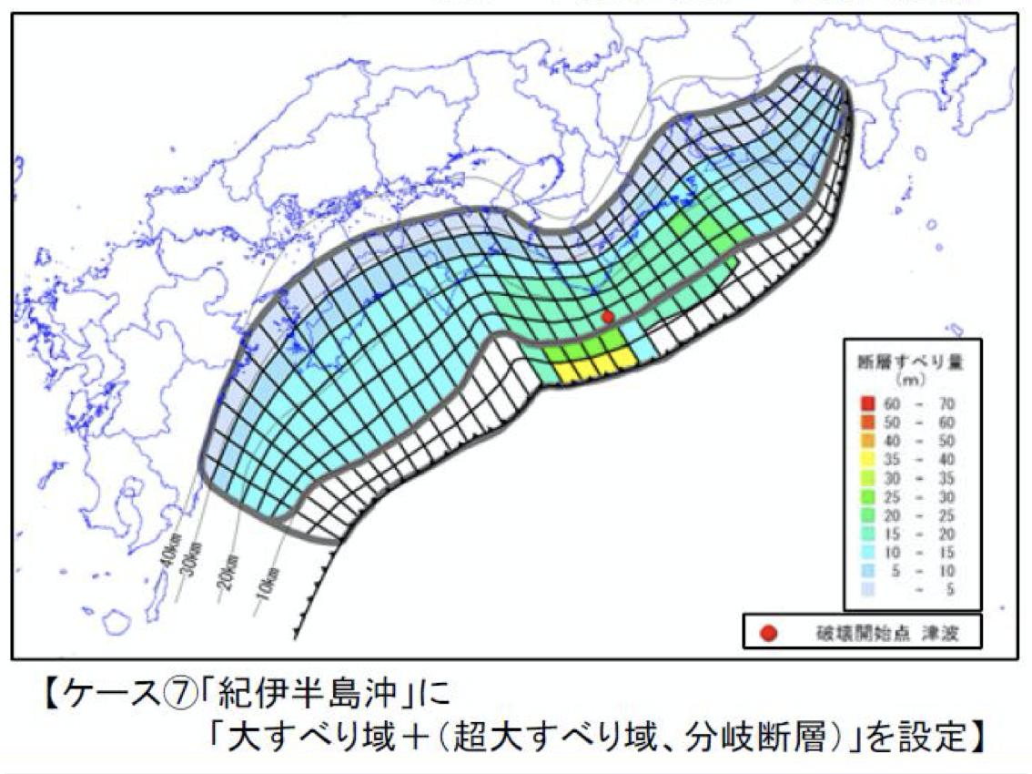 南海トラフ巨大地震 ケース7