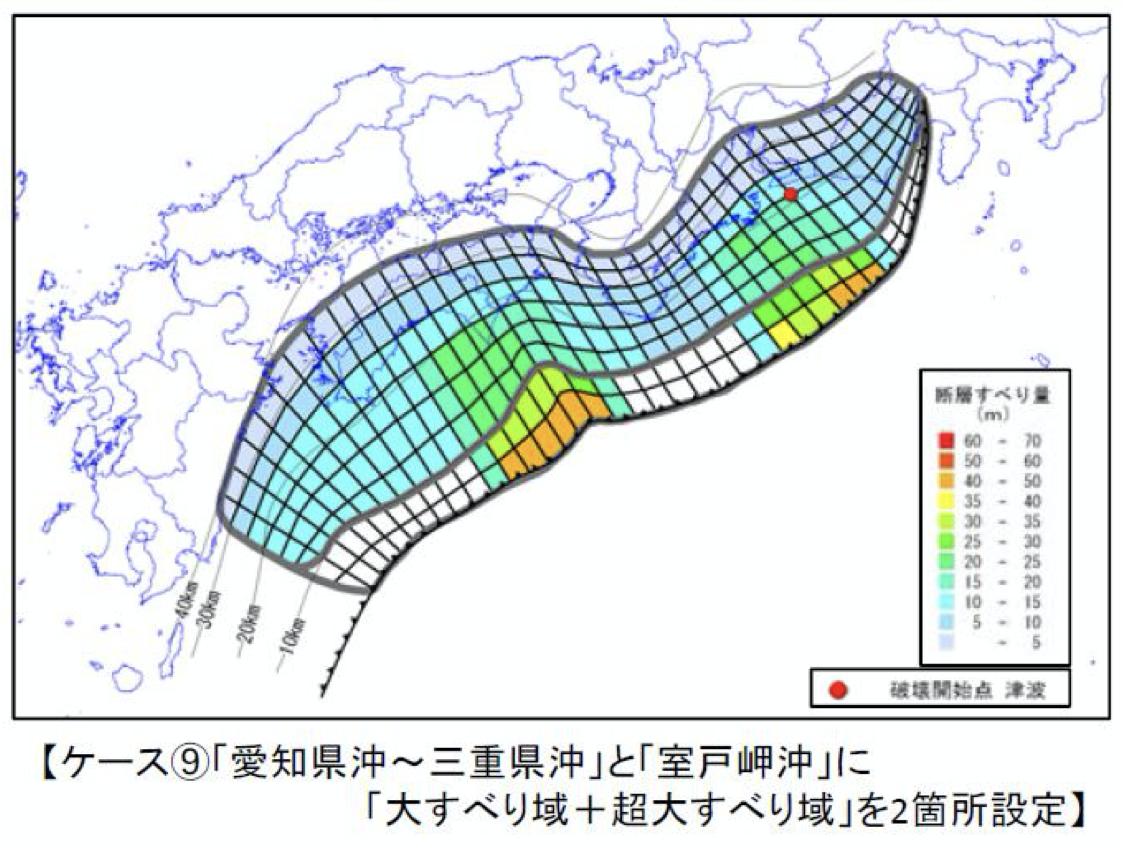 南海トラフ巨大地震 ケース9