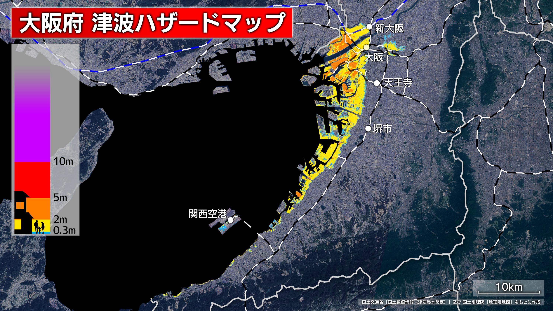 大阪府の津波ハザードマップ