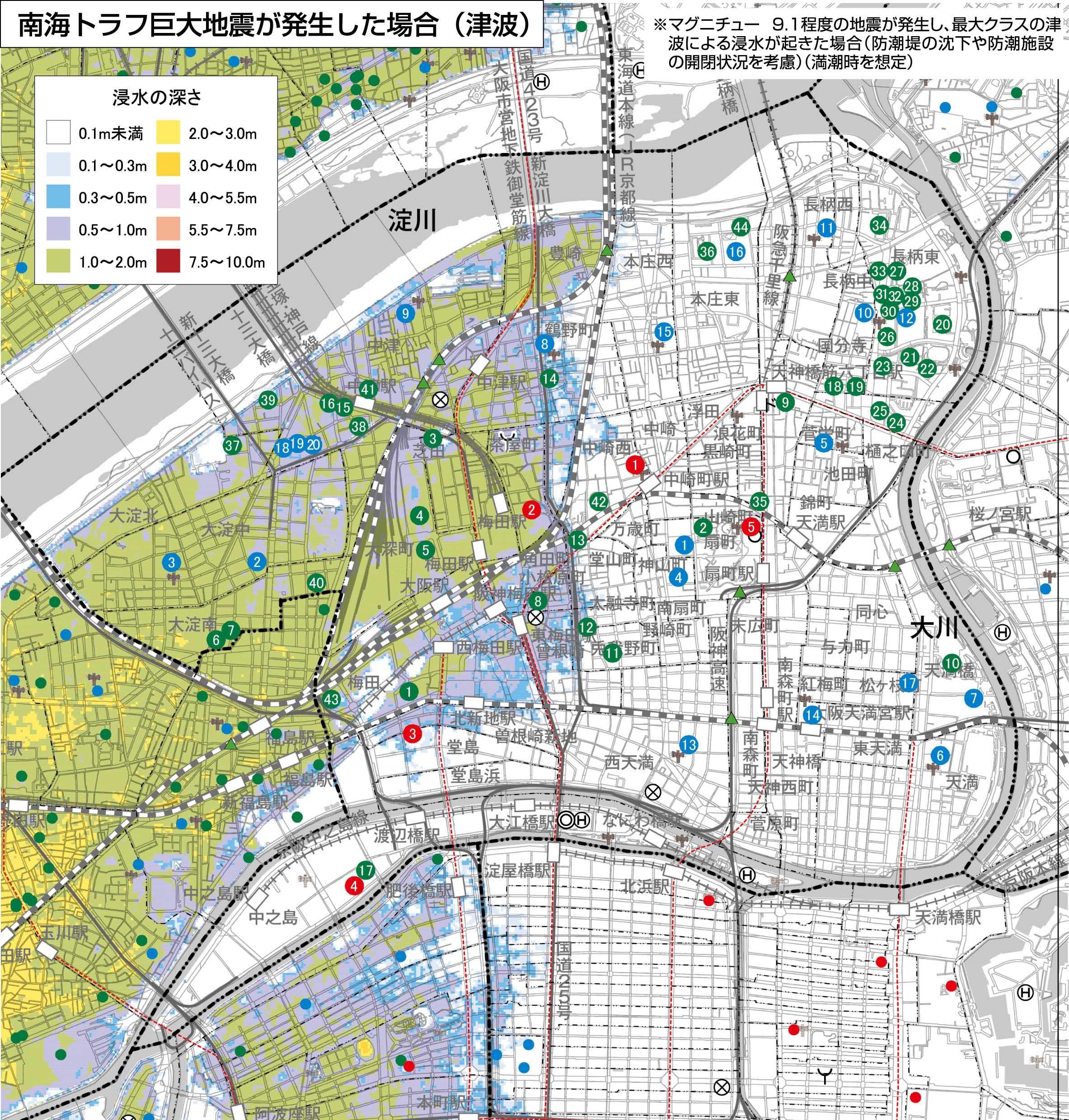 大阪市ハザードマップ