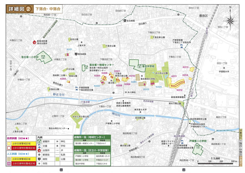 新宿区ハザードマップ