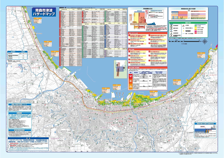 青森市中央地区の津波ハザードマップ