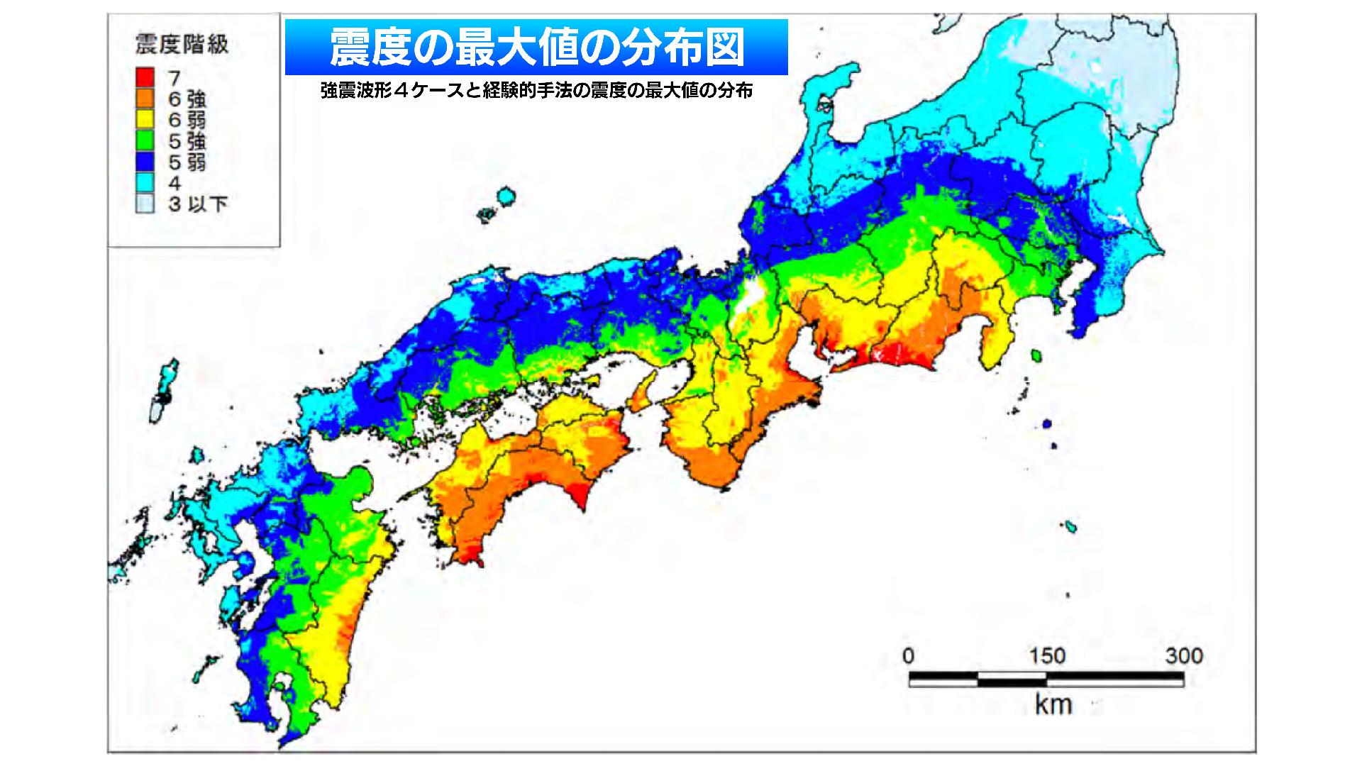 南海トラフ巨大地震の震度予測