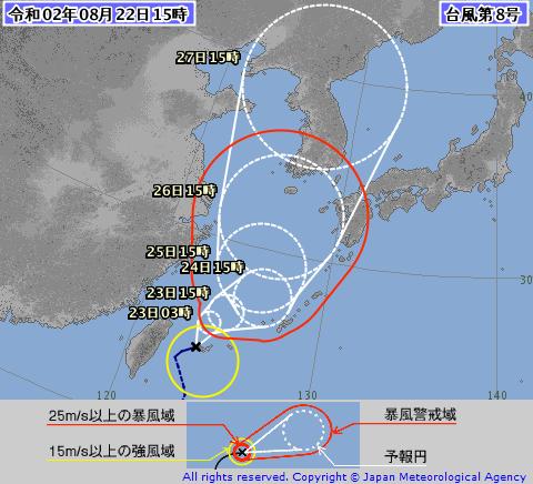 気象庁 台風情報の正しい見方