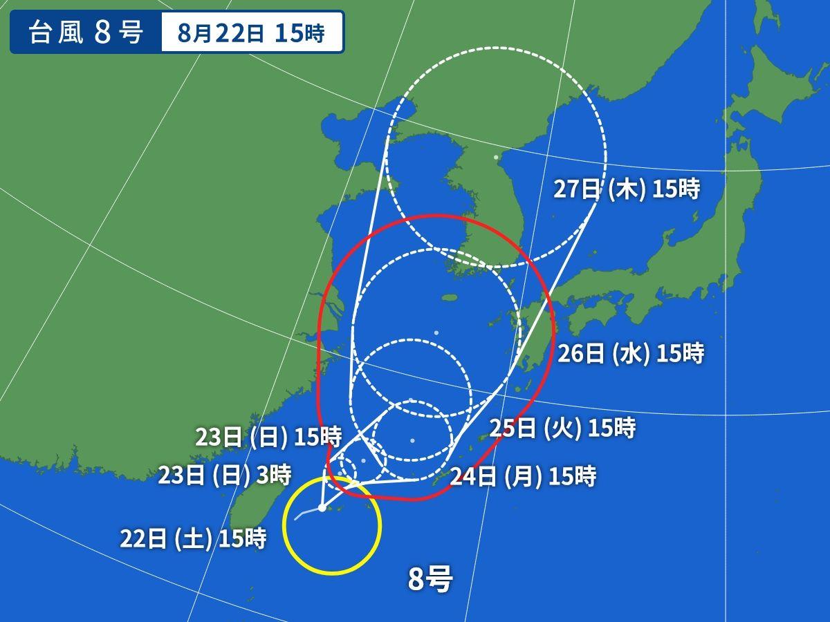 Yahoo!JAPAN 台風情報の正しい見方