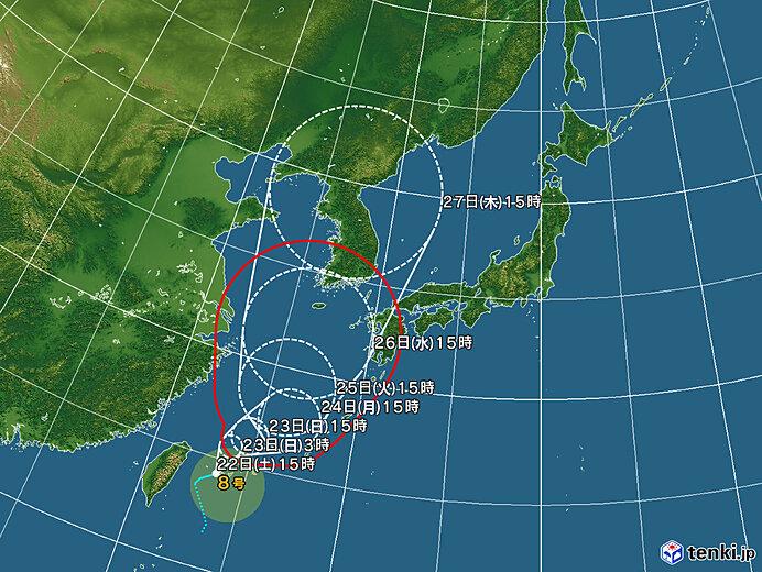 日本気象協会 台風情報の正しい見