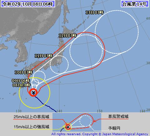 台風14号予想