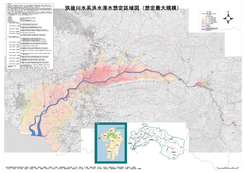 筑後川浸水想定ハザードマップ