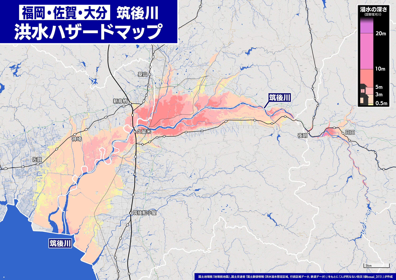 筑後川の洪水ハザードマップ