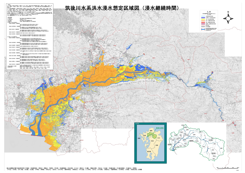 筑後川浸水継続時間ハザードマップ