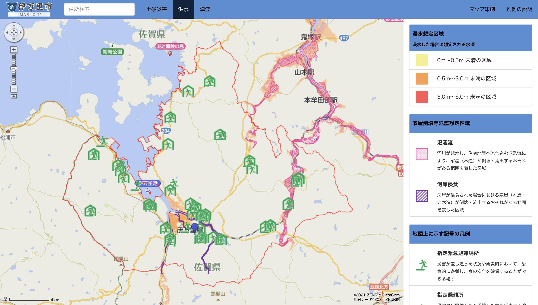 伊万里市のハザードマップ