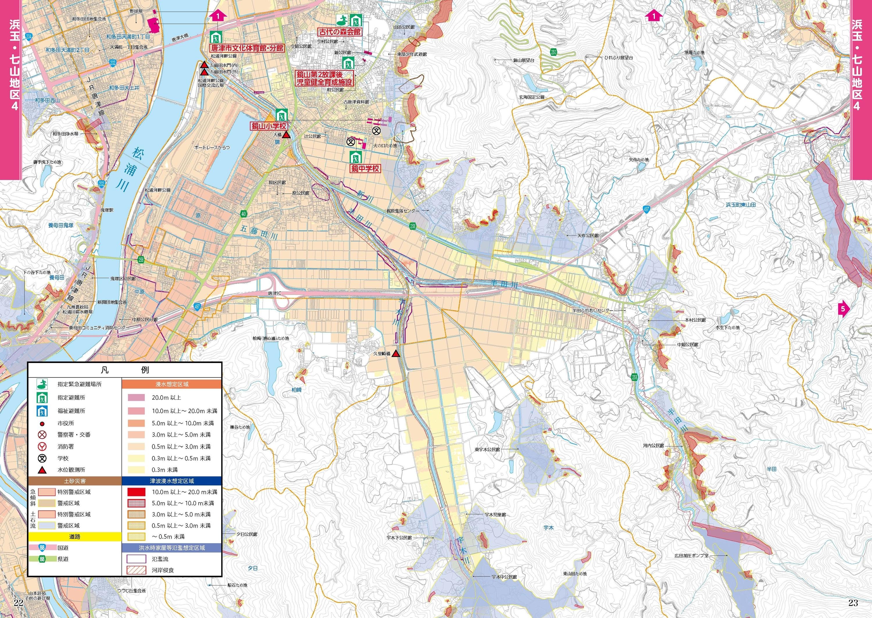 唐津市のハザードマップ