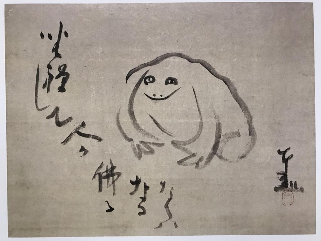 f:id:kuma-bijutsu:20161015210426j:plain
