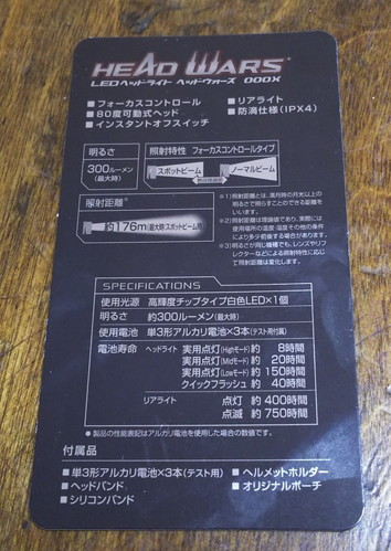 f:id:kuma-miya:20210919154304j:plain