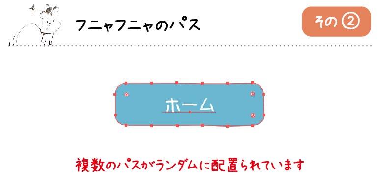 f:id:kuma-risu:20160926065217j:plain