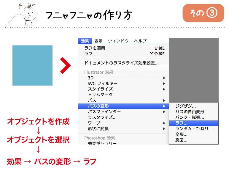 f:id:kuma-risu:20160926065223j:plain