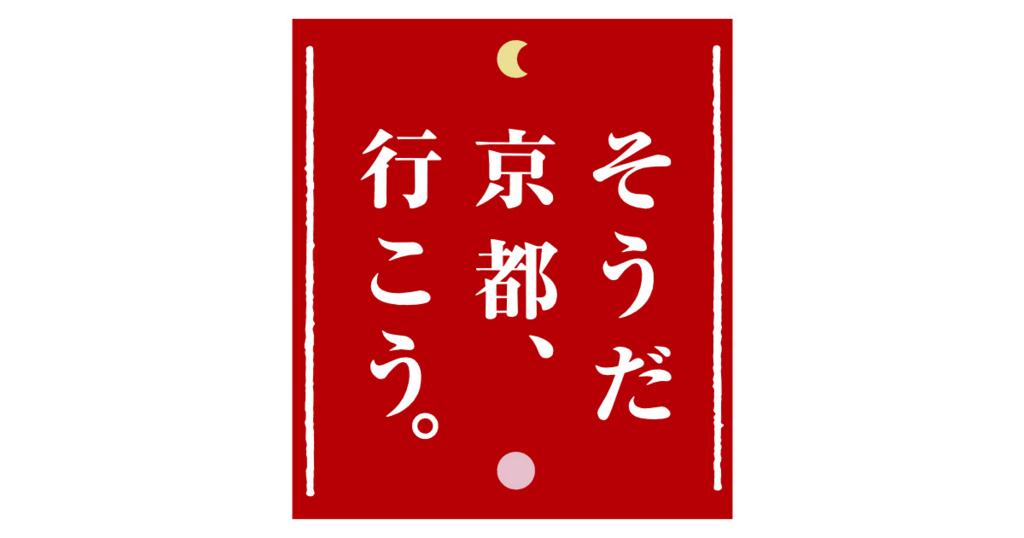 f:id:kuma-san-desu:20170820220217j:plain