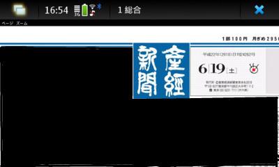 f:id:kuma-tetsu:20100619170354j:image