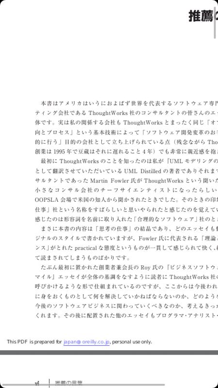 f:id:kuma-tetsu:20111108231600p:image