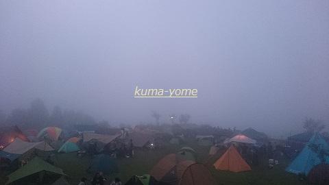 f:id:kuma-yome:20160927195205j:plain