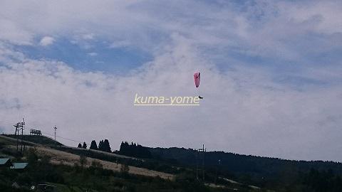 f:id:kuma-yome:20160928181158j:plain