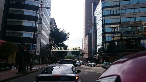f:id:kuma-yome:20160928184302j:plain