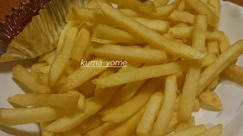 f:id:kuma-yome:20160928192848j:plain