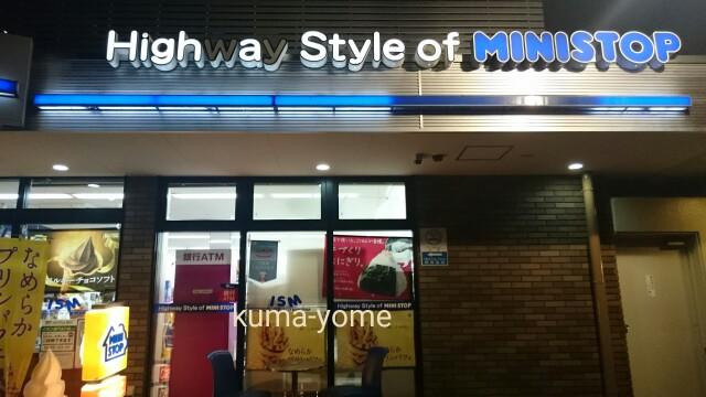 f:id:kuma-yome:20161001204550j:image