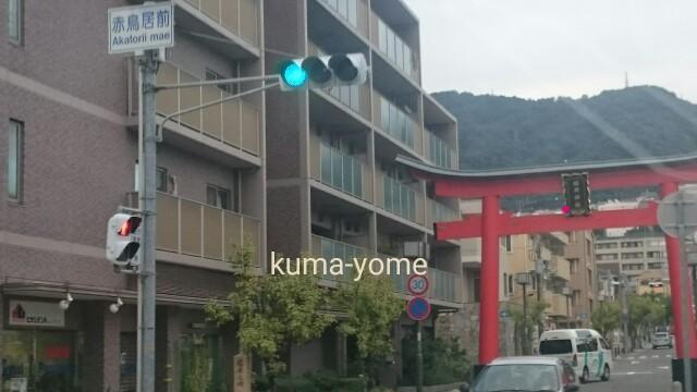 f:id:kuma-yome:20161001211055j:image