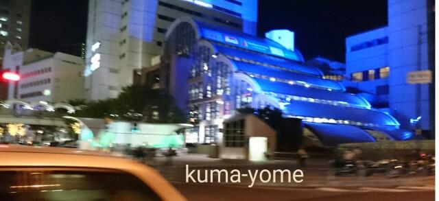 f:id:kuma-yome:20161002212221j:image