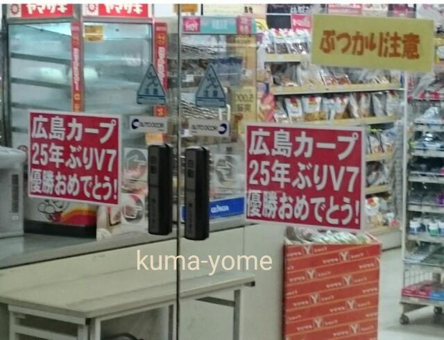 f:id:kuma-yome:20161002223021j:image