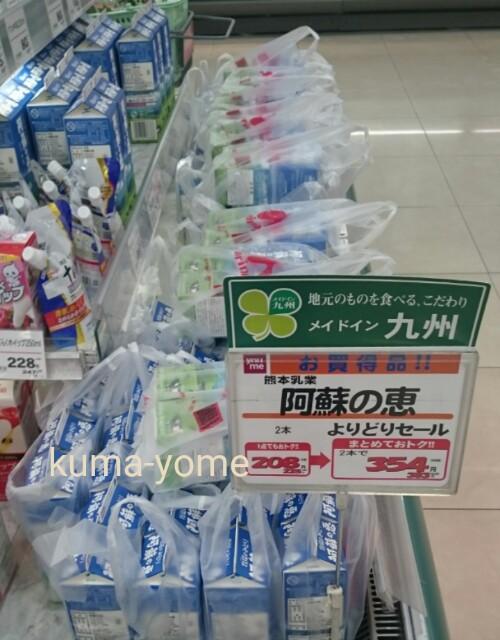 f:id:kuma-yome:20161004203314j:image
