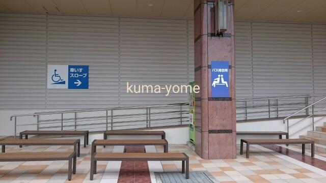 f:id:kuma-yome:20161004210021j:image