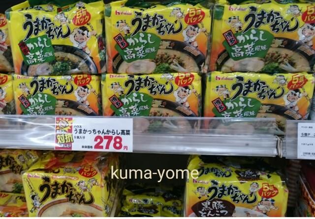 f:id:kuma-yome:20161005092400j:image