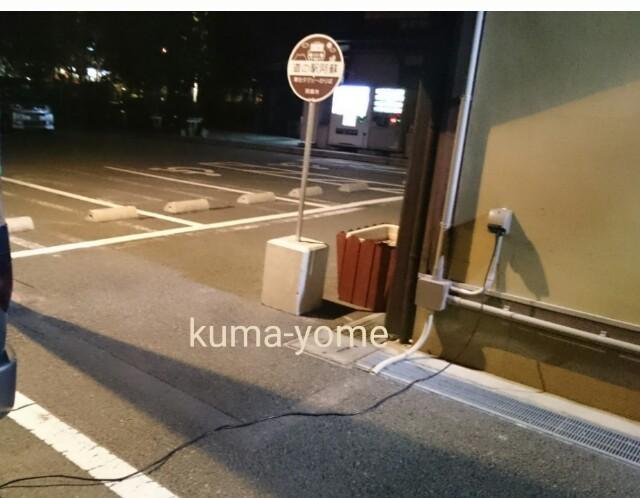 f:id:kuma-yome:20161005094915j:image