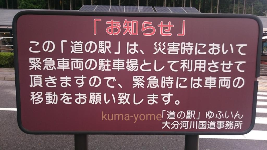 f:id:kuma-yome:20161007221931p:plain