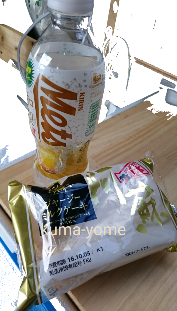 f:id:kuma-yome:20161007224657p:plain