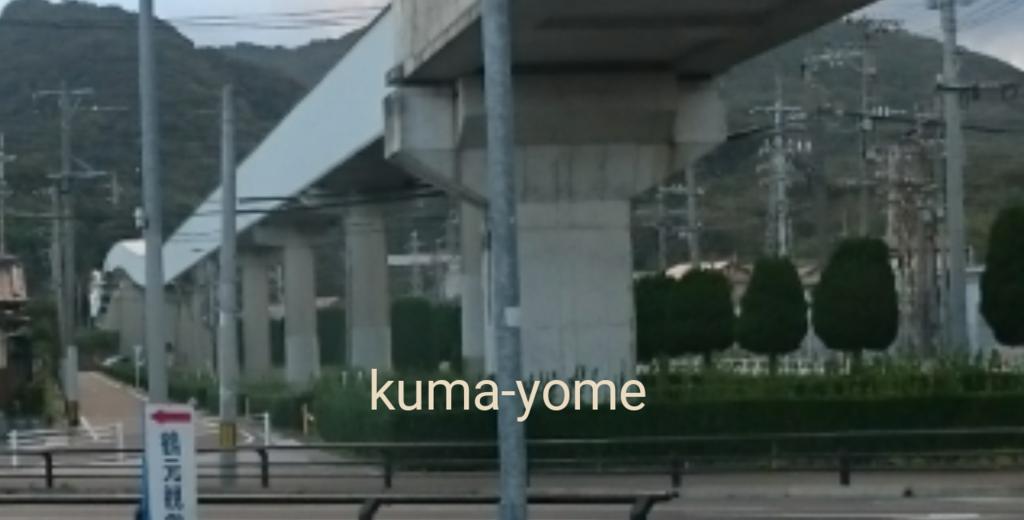 f:id:kuma-yome:20161007231524p:plain