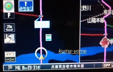 f:id:kuma-yome:20161008214308j:plain
