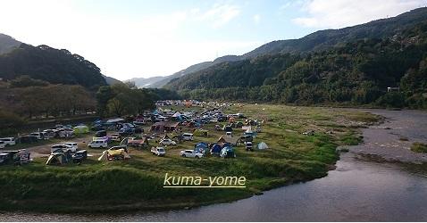 f:id:kuma-yome:20161009234303j:plain