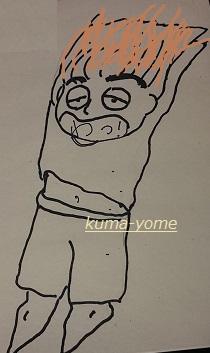 f:id:kuma-yome:20161010194650j:plain