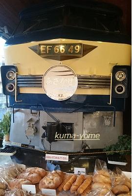 f:id:kuma-yome:20161010201120j:plain