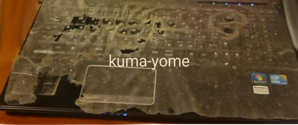 f:id:kuma-yome:20161012173054p:plain