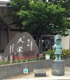 f:id:kuma-yome:20161021173037j:plain