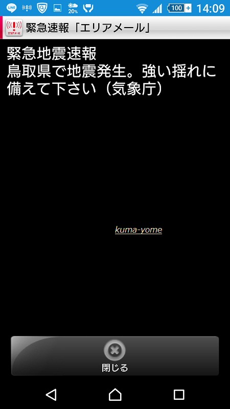 f:id:kuma-yome:20161021180037p:plain