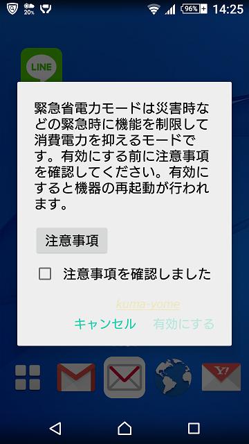 f:id:kuma-yome:20161021180147p:plain