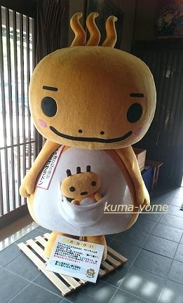 f:id:kuma-yome:20161021232442j:plain