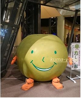 f:id:kuma-yome:20161021233004j:plain