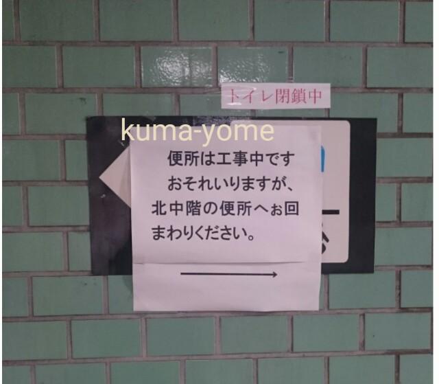 f:id:kuma-yome:20161026165444j:image