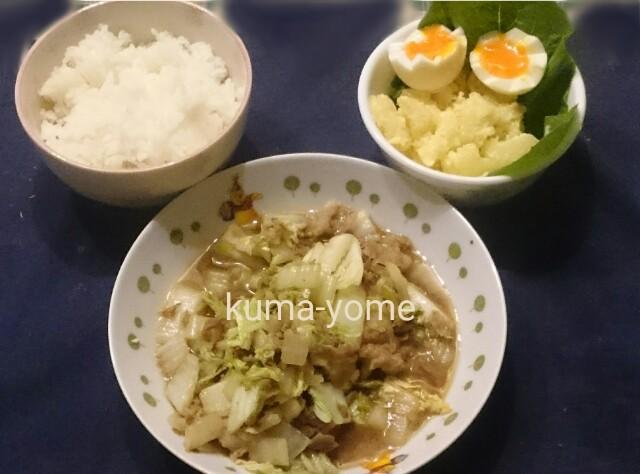 f:id:kuma-yome:20161027222752j:image